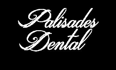 Palisades_logo